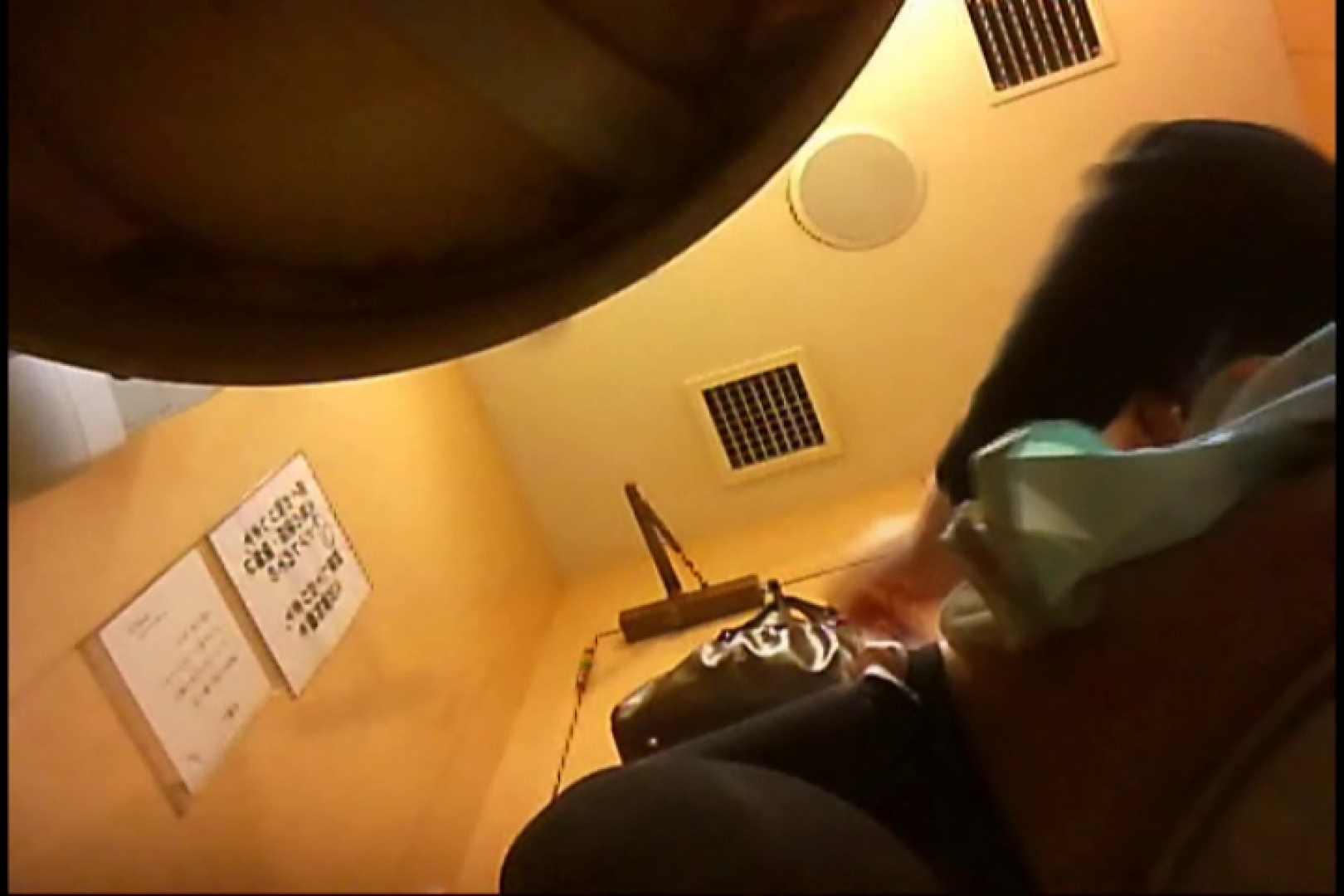 実録!魂の女子化粧室盗撮!!~隠れ潜む特殊カメラ~vo,31 お姉さん丸裸  92pic 76