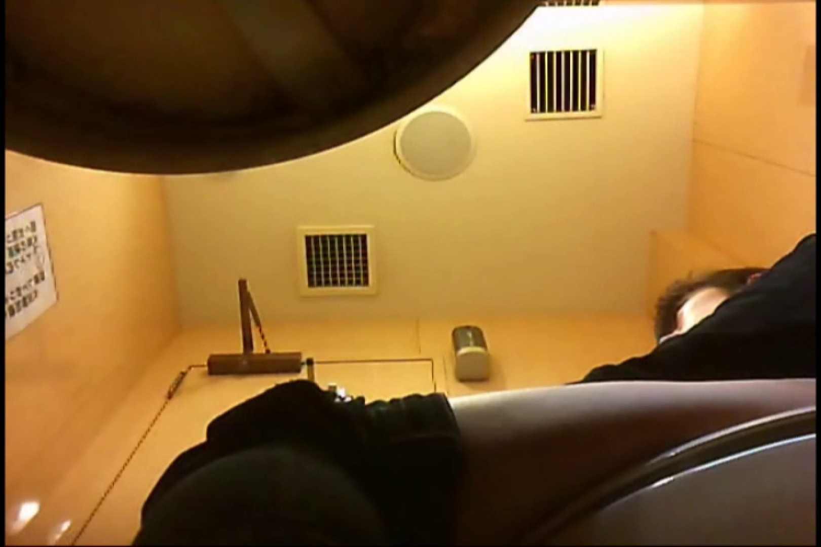 実録!魂の女子化粧室盗撮!!~隠れ潜む特殊カメラ~vo,34 盗撮師作品  77pic 8