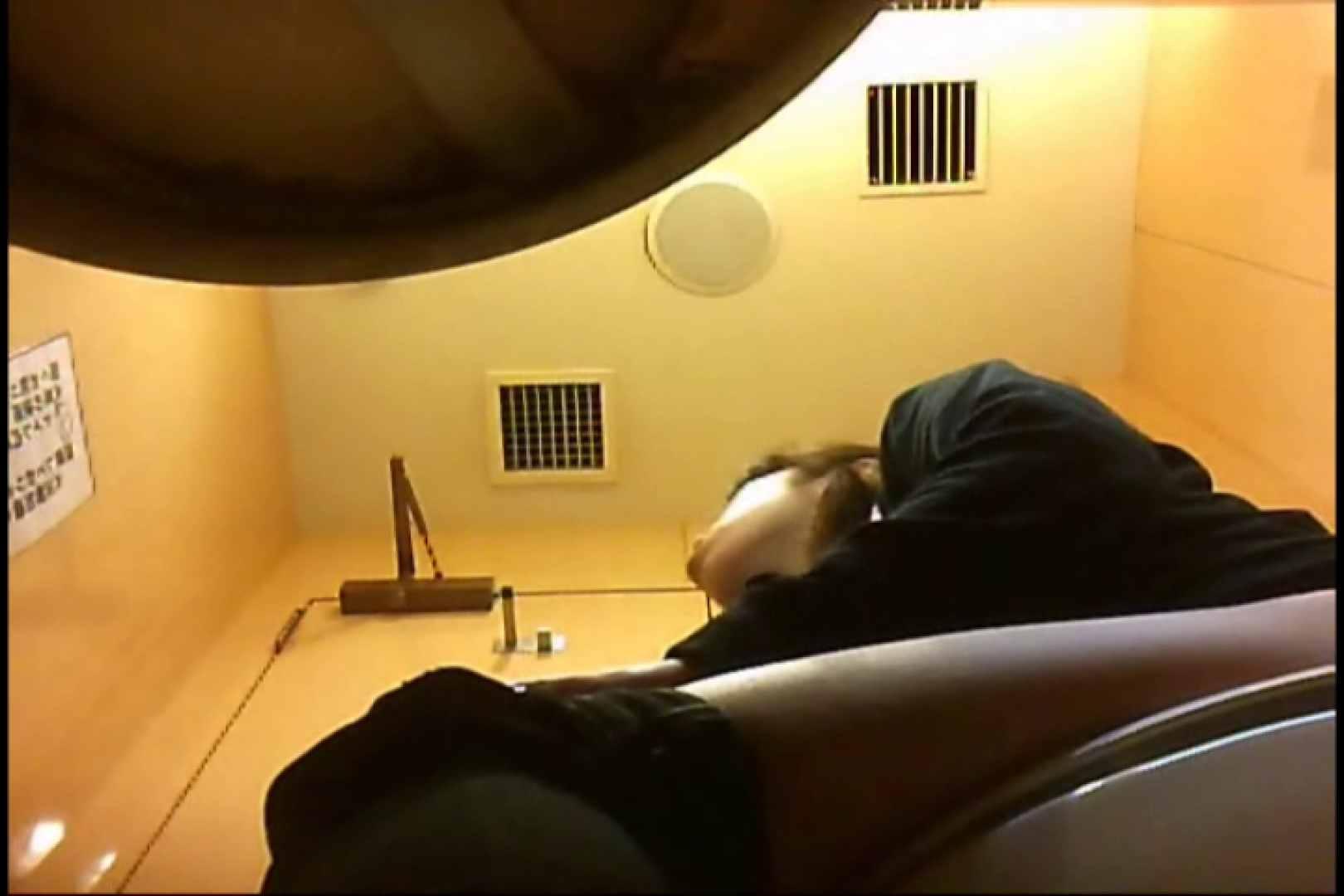 実録!魂の女子化粧室盗撮!!~隠れ潜む特殊カメラ~vo,34 盗撮師作品 | 0  77pic 11