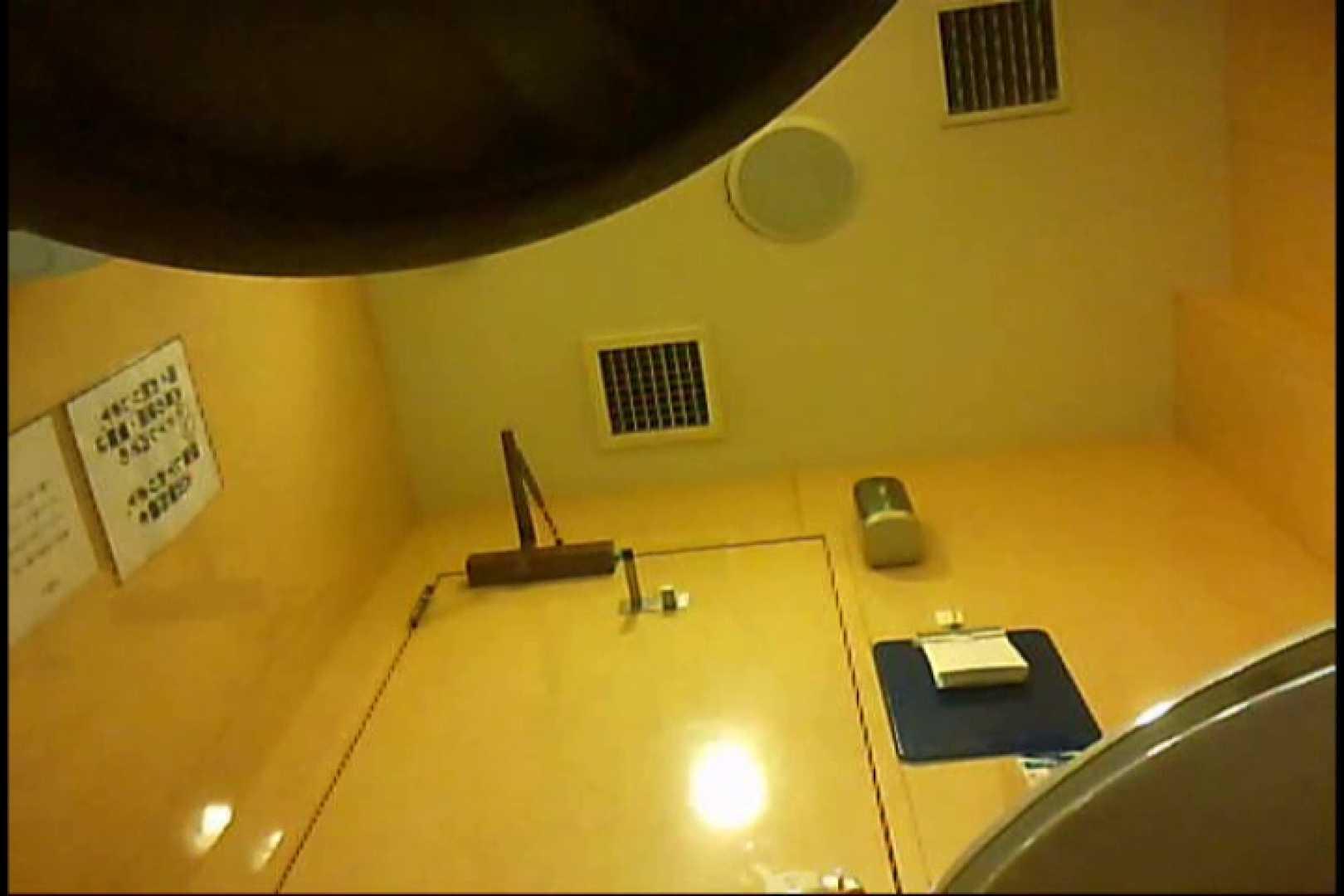実録!魂の女子化粧室盗撮!!~隠れ潜む特殊カメラ~vo,34 盗撮師作品 | 0  77pic 45