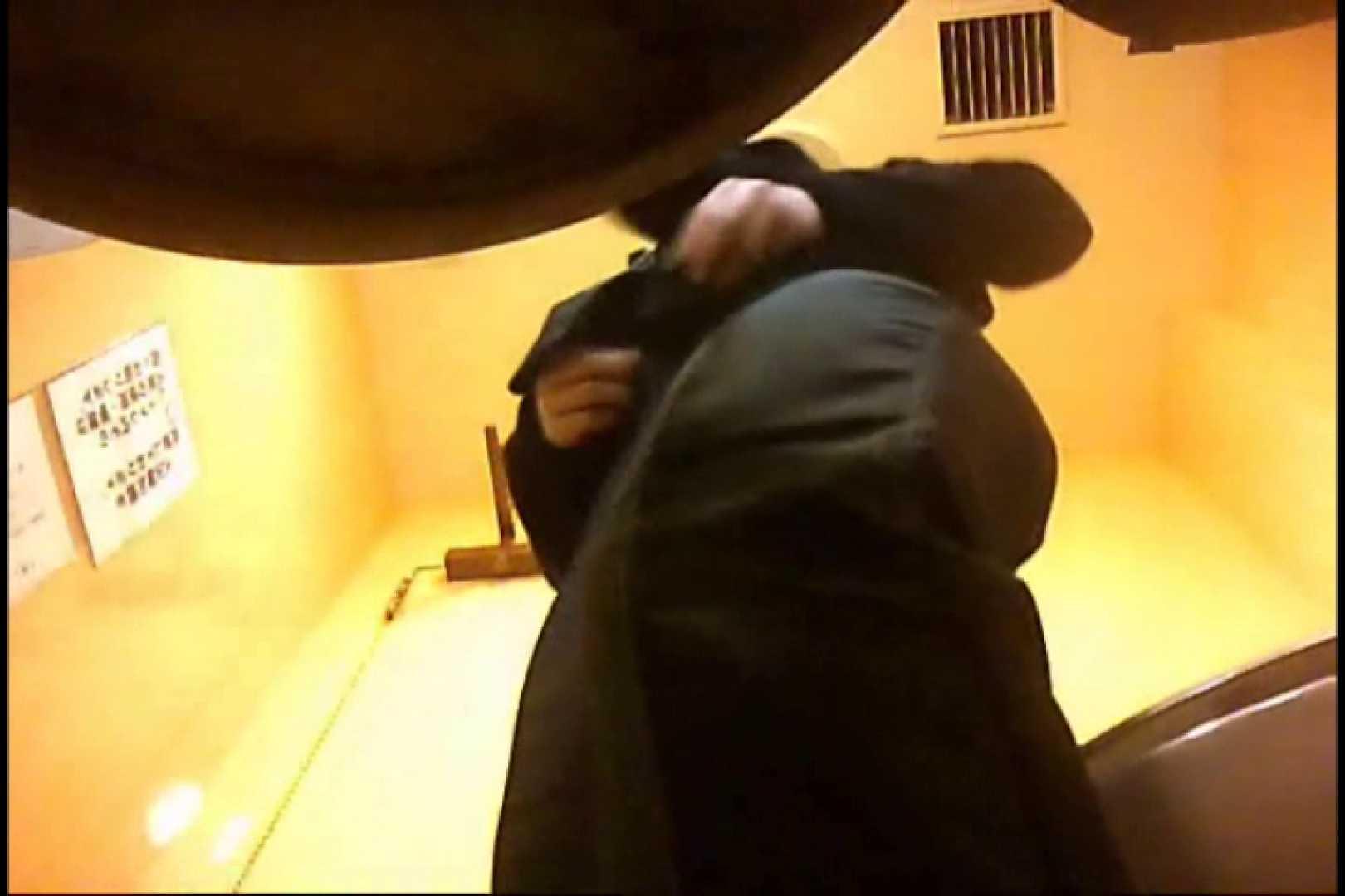 実録!魂の女子化粧室盗撮!!~隠れ潜む特殊カメラ~vo,34 盗撮師作品 | 0  77pic 63