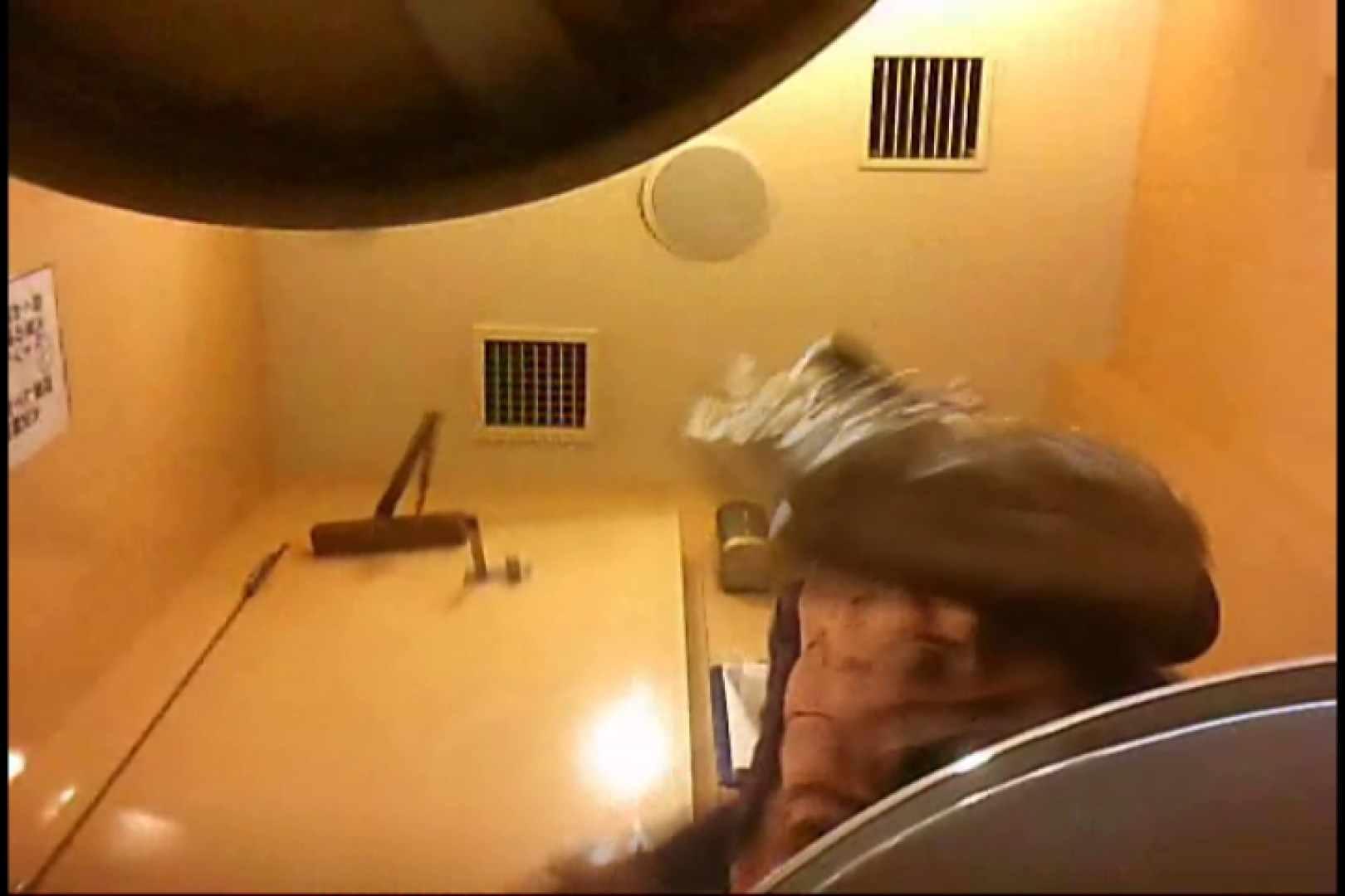 実録!魂の女子化粧室盗撮!!~隠れ潜む特殊カメラ~vo,35 盗撮師作品 AV無料 95pic 77