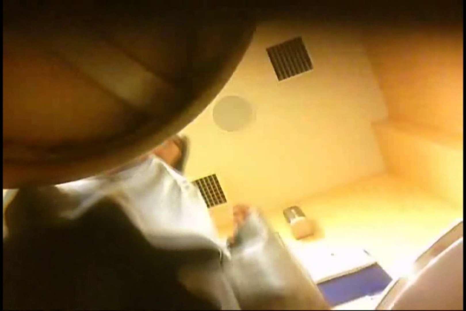 実録!魂の女子化粧室盗撮!!~隠れ潜む特殊カメラ~vo,46 盗撮師作品 | 熟女丸裸  78pic 77