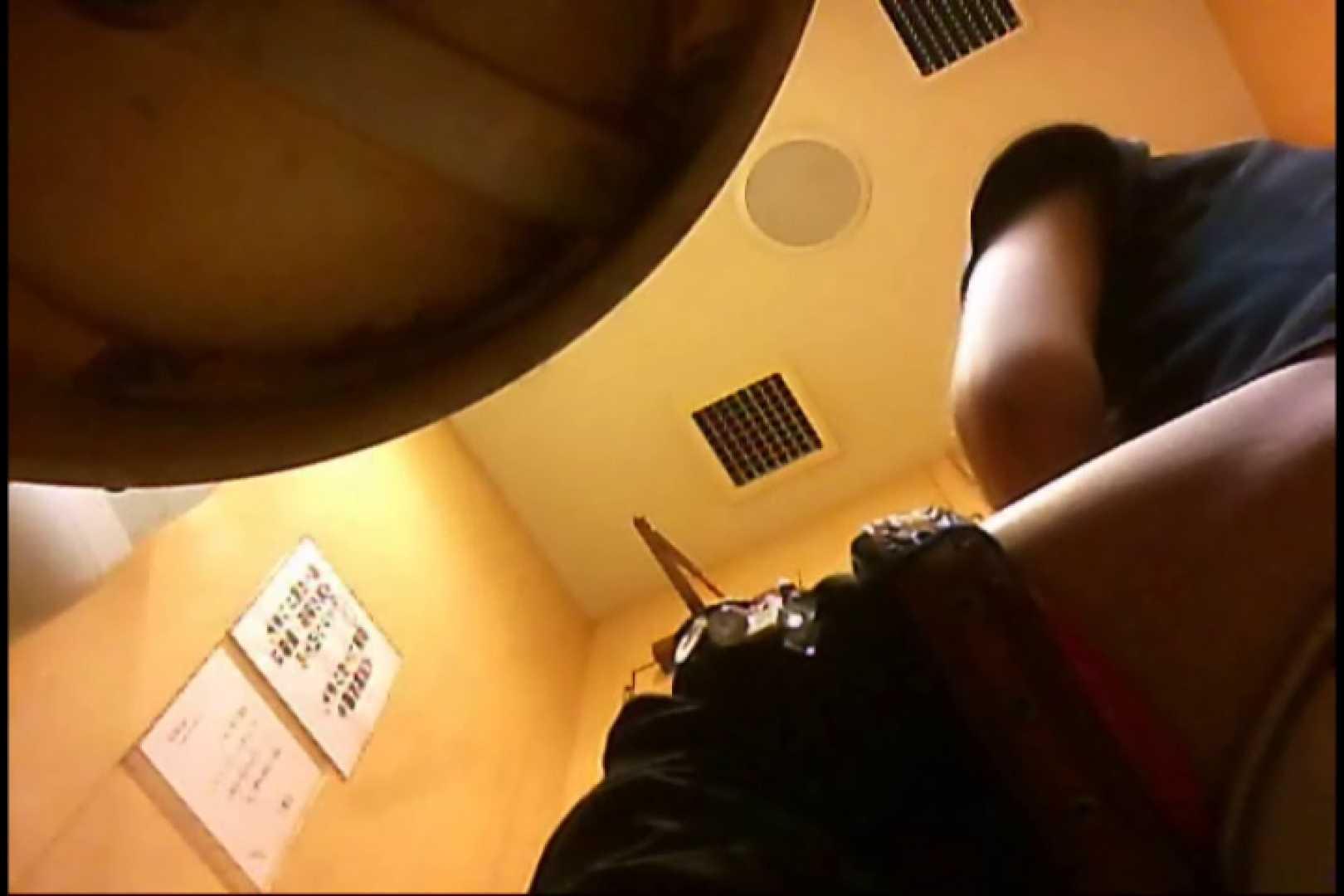 実録!魂の女子化粧室盗撮!!~隠れ潜む特殊カメラ~vo,52 盗撮師作品 | 熟女丸裸  82pic 43