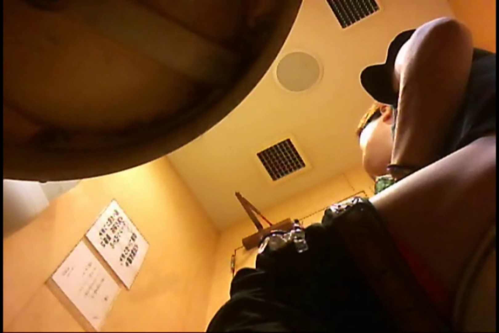 実録!魂の女子化粧室盗撮!!~隠れ潜む特殊カメラ~vo,52 盗撮師作品  82pic 45