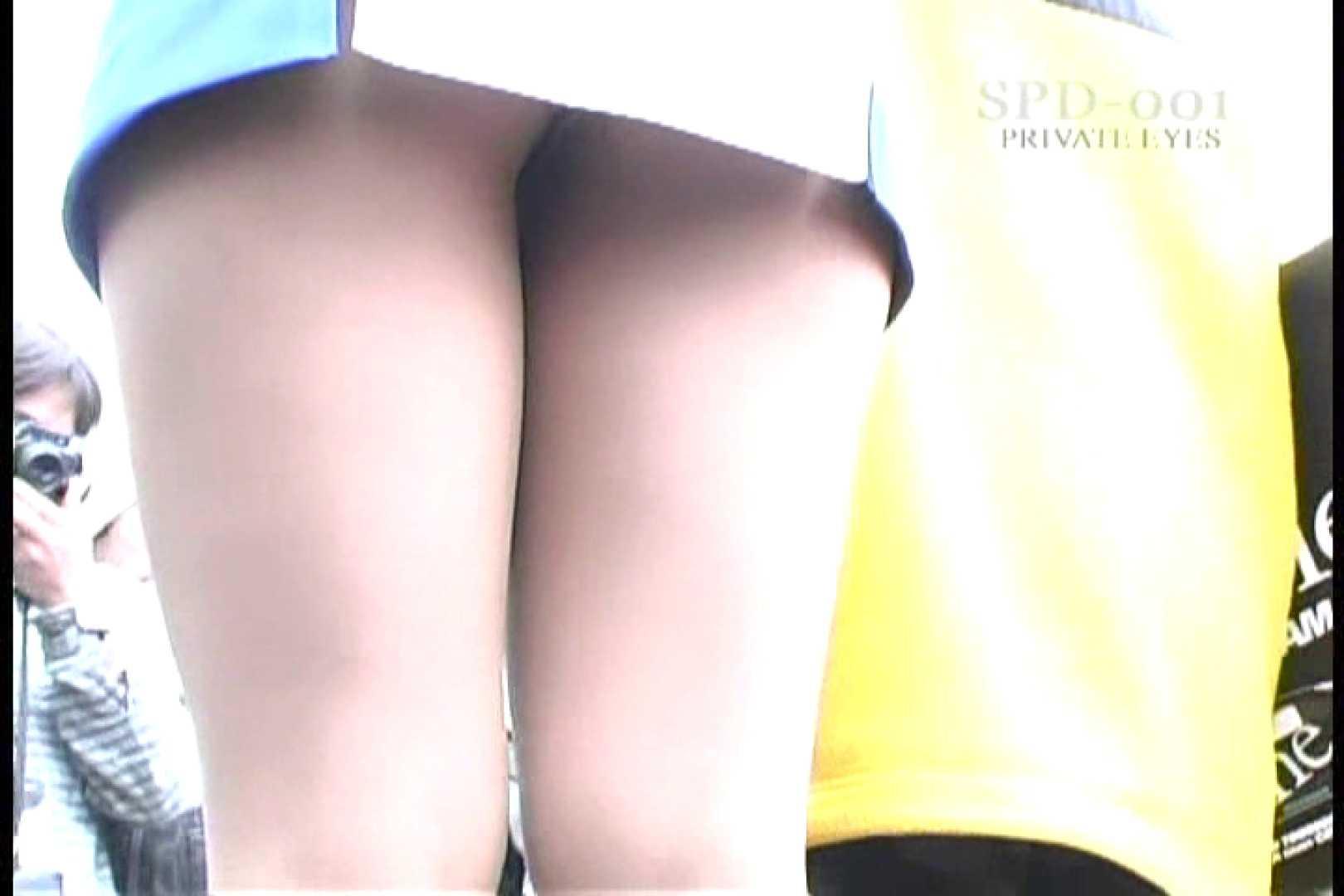 高画質版!SPD-001 サーキットの女神達 Vol.00 名作  106pic 24