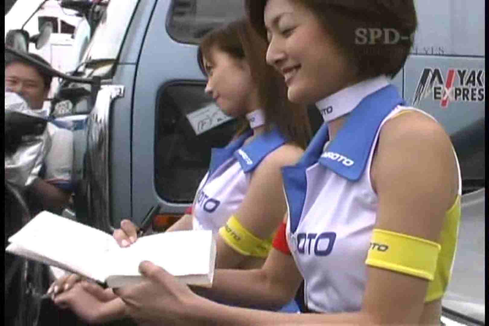 高画質版!SPD-001 サーキットの女神達 Vol.00 美しいOLの裸体 AV動画キャプチャ 106pic 90