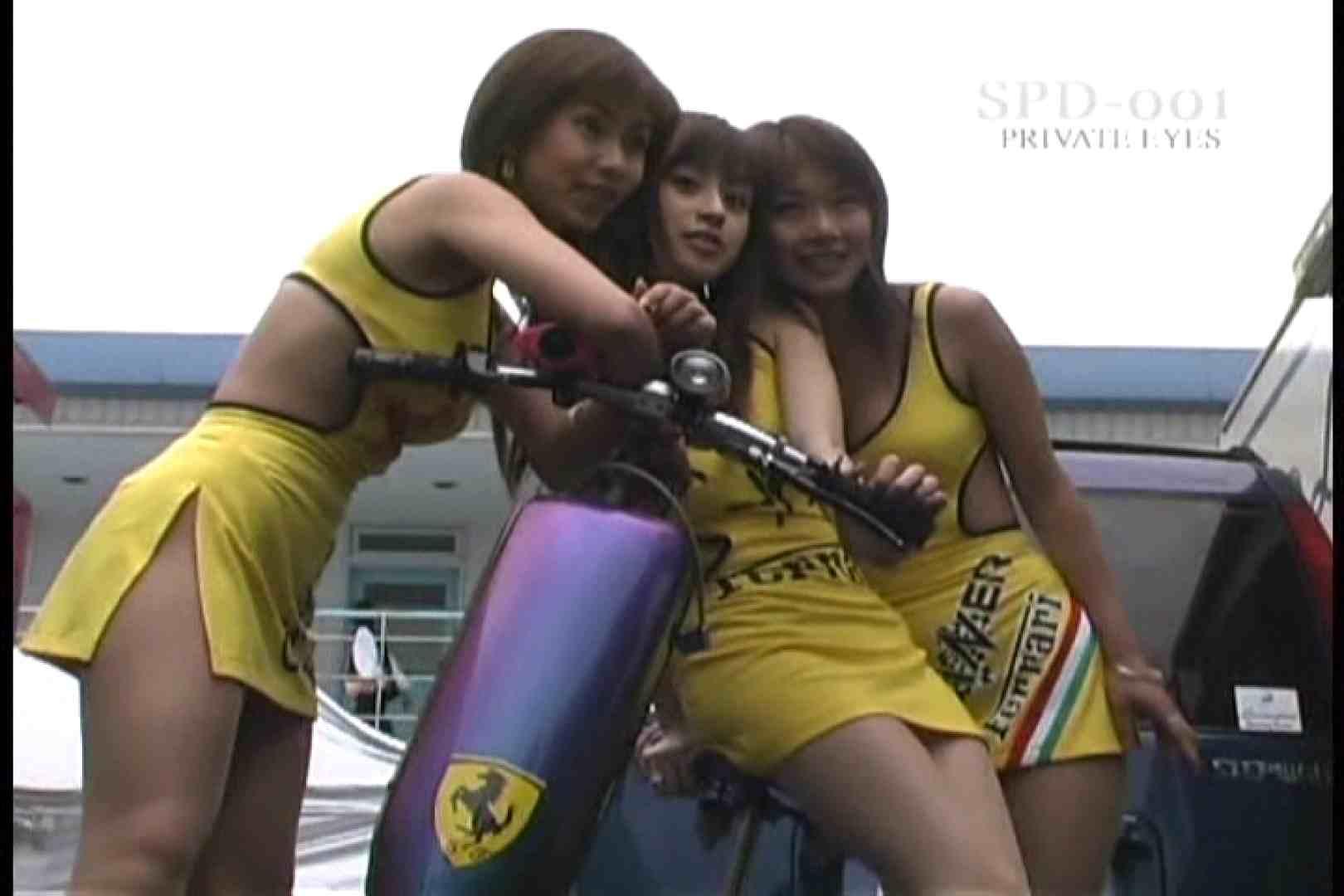 高画質版!SPD-001 サーキットの女神達 Vol.00 名作  106pic 96