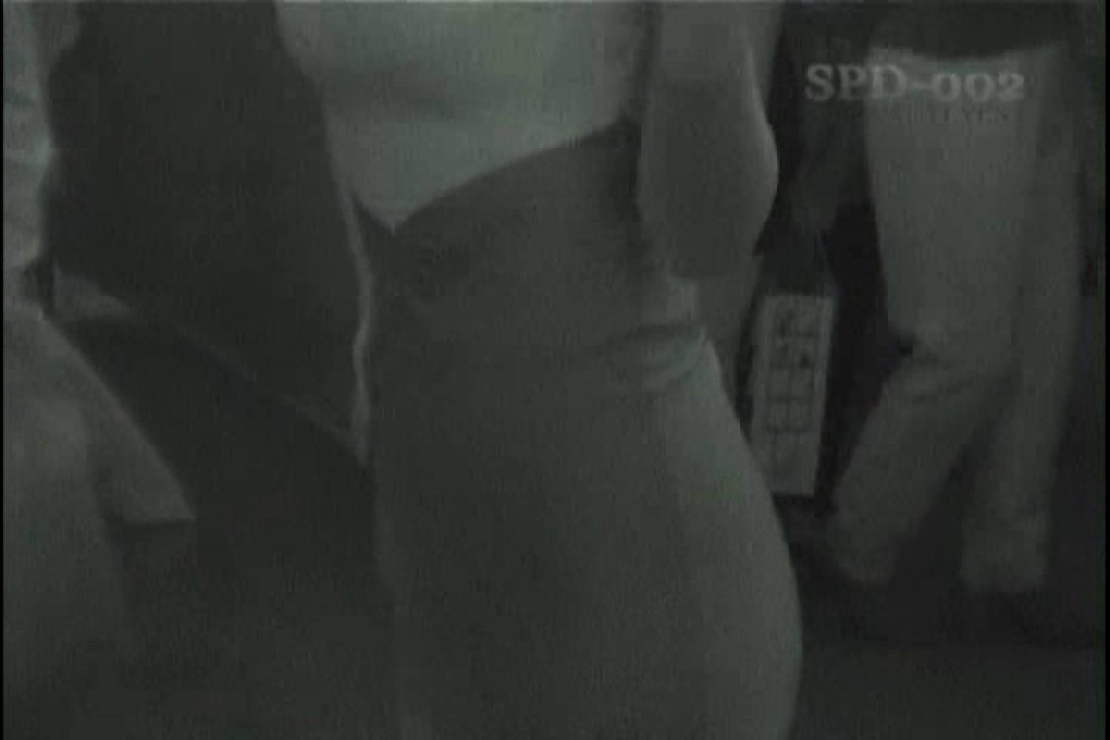 高画質版!SPD-002 レースクイーン 赤外線&盗撮 名作 すけべAV動画紹介 88pic 5