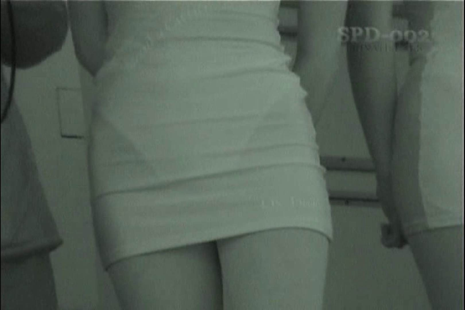 高画質版!SPD-002 レースクイーン 赤外線&盗撮 赤外線 オマンコ無修正動画無料 88pic 52