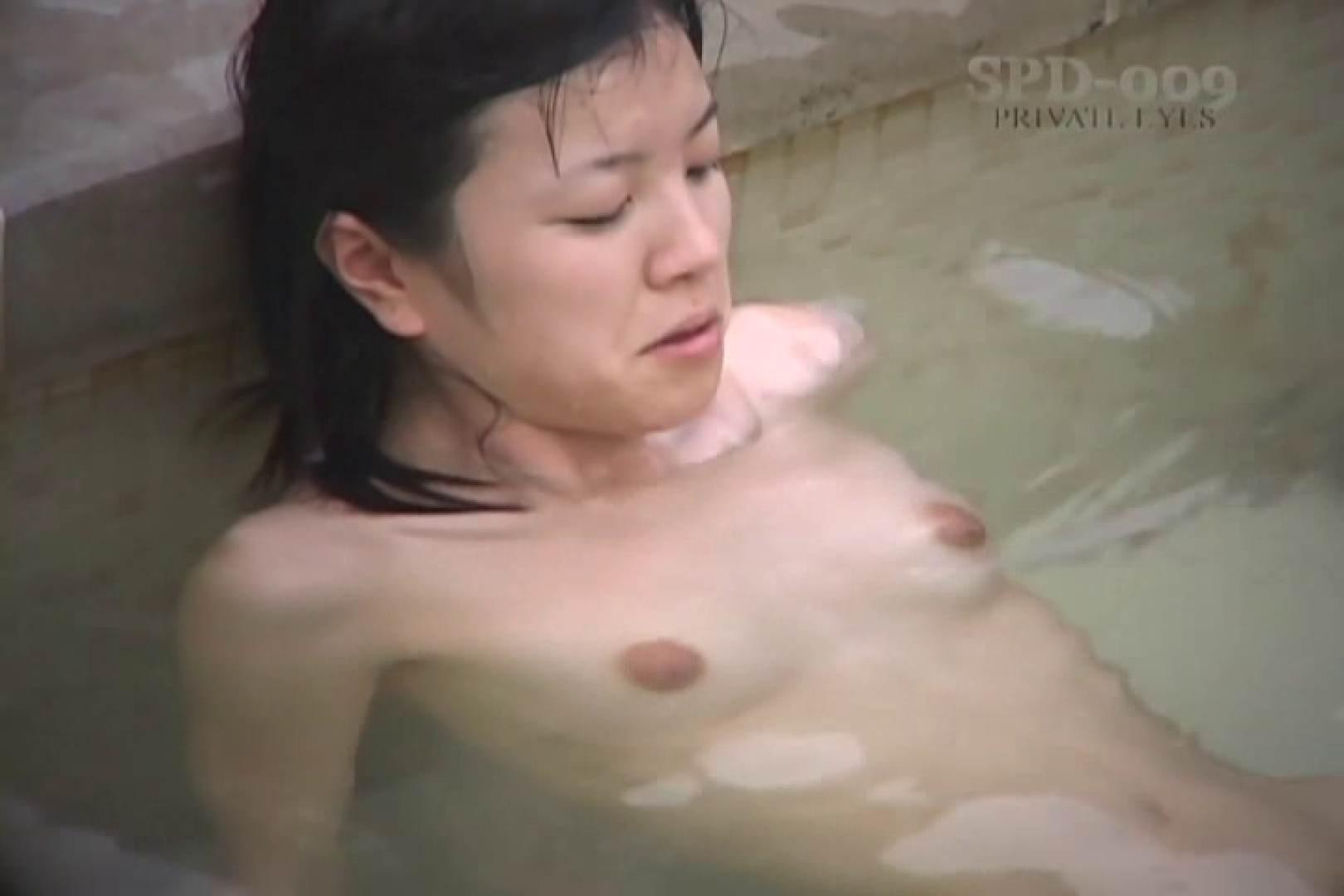 高画質版!SPD-009 新・露天浴場 2 高画質 | 露天風呂突入  78pic 21