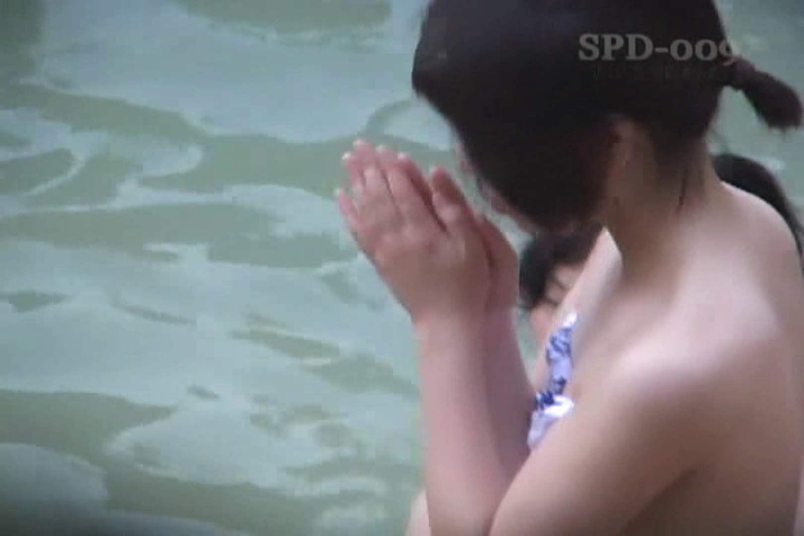 高画質版!SPD-009 新・露天浴場 2 高画質 | 露天風呂突入  78pic 37