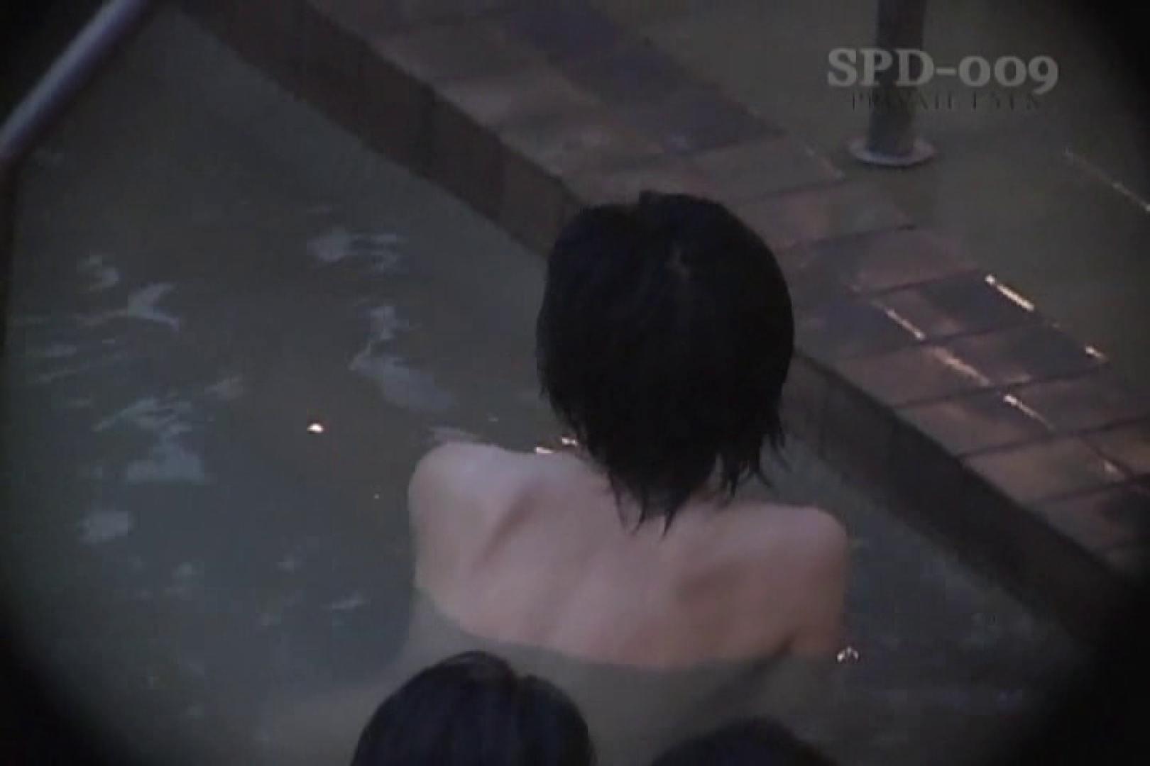 高画質版!SPD-009 新・露天浴場 2 高画質  78pic 40