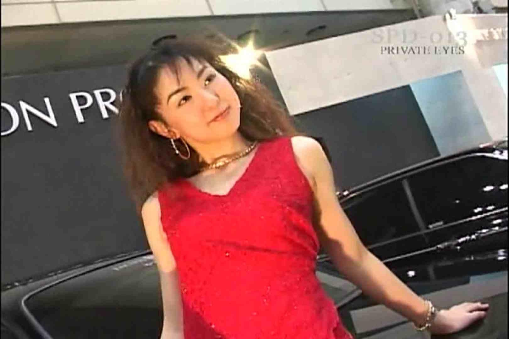 高画質版!SPD-013 ザ・コンパニオン 01 東京オートサロン2001 Vol.2 プライベート 隠し撮りオマンコ動画紹介 94pic 31