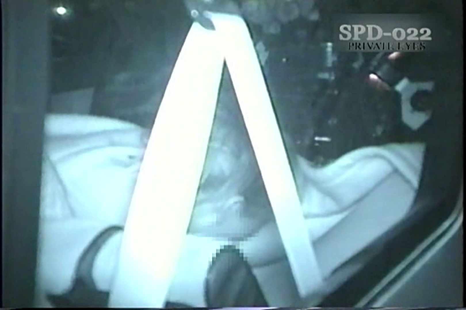 高画質版!SPD-022 盗撮 カーセックス黙示録 2 高画質 すけべAV動画紹介 96pic 80