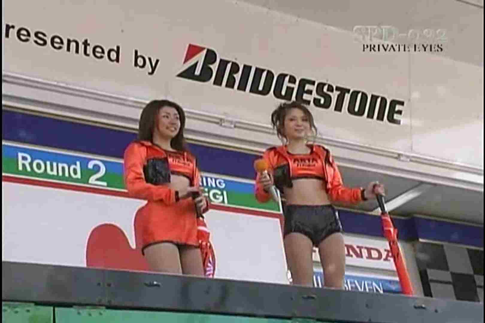 高画質版!SPD-032 サーキットの女神達 00'日本第2戦 MOTEGI プライベート | 名作  101pic 43
