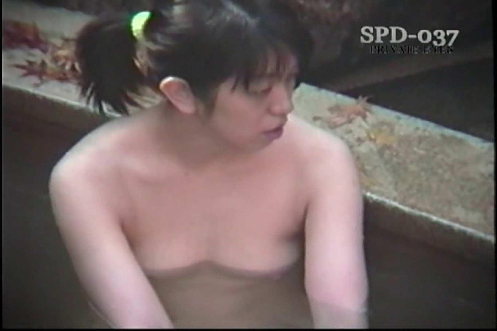 高画質版!SPD-037 盗撮 3 湯乙女の花びら 乙女 | プライベート  78pic 11