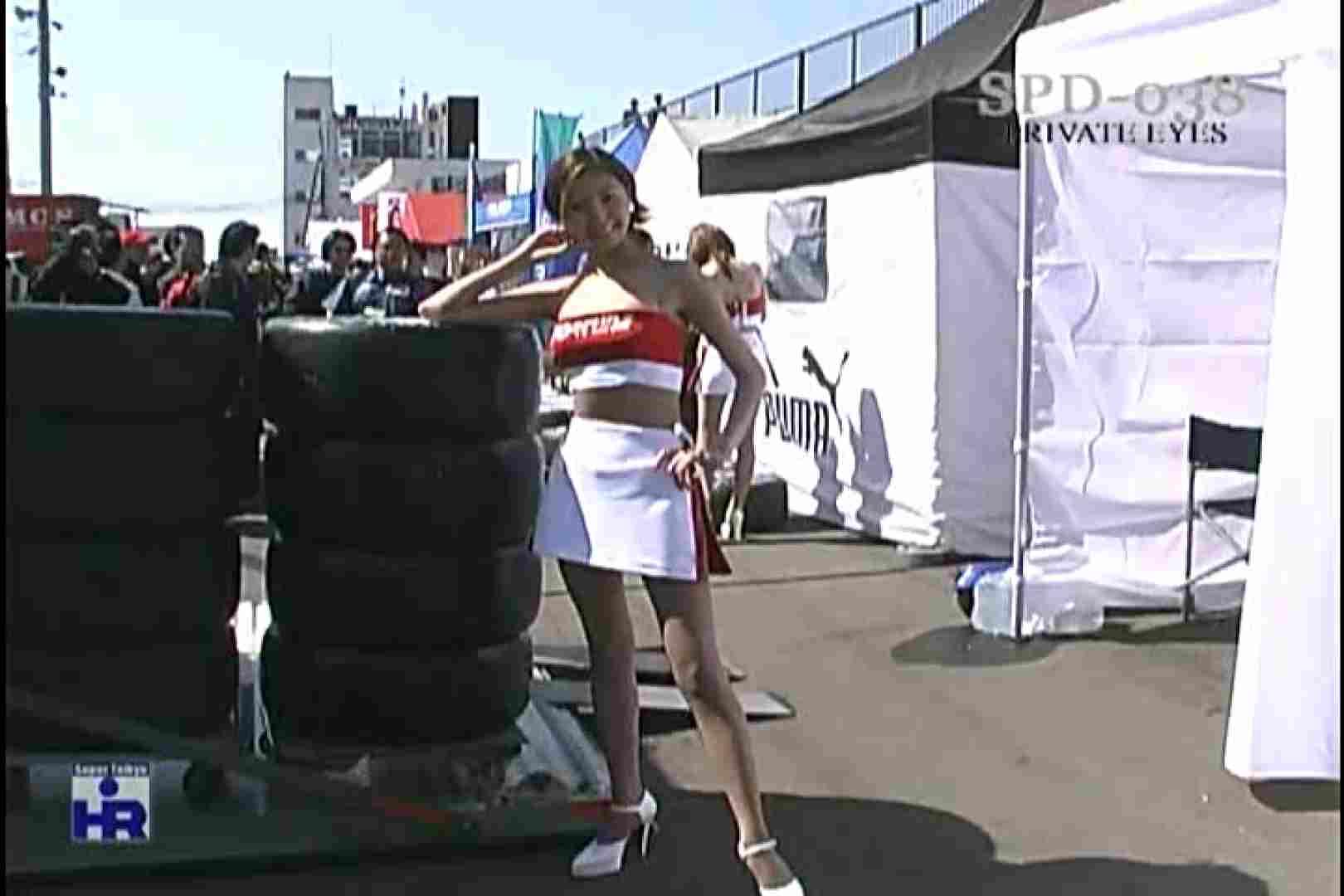 高画質版!SPD-038 サーキットの女神達 仙台ハイランドレースウェイ 名作 性交動画流出 77pic 2