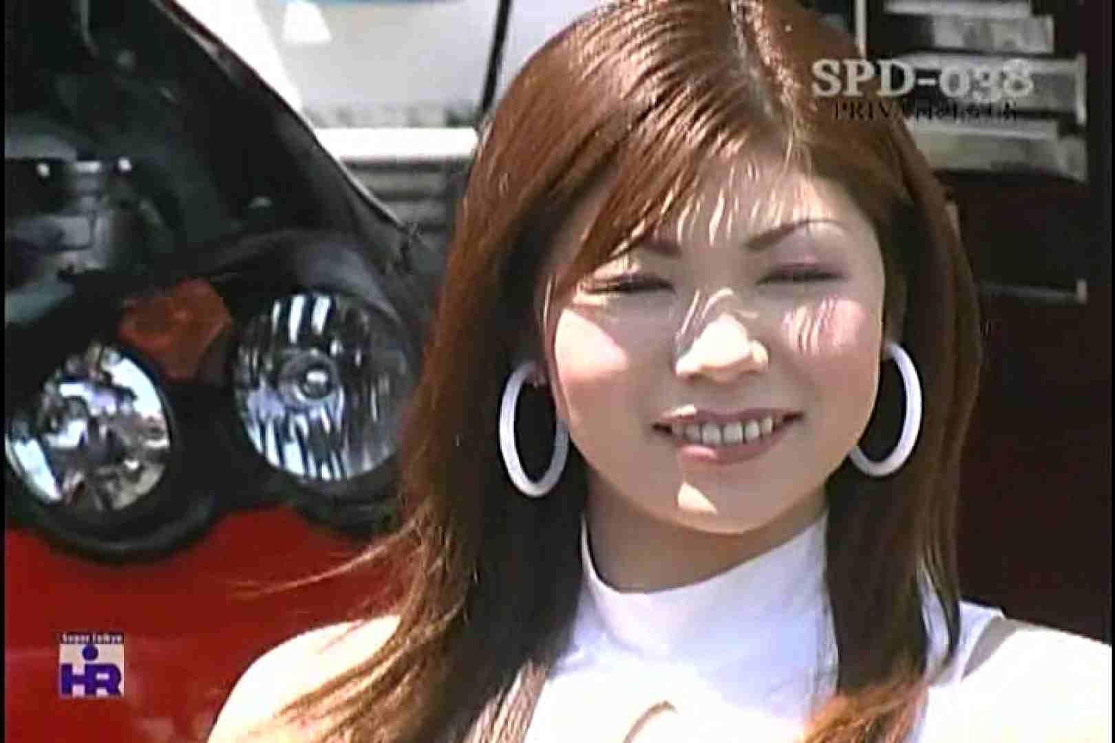 高画質版!SPD-038 サーキットの女神達 仙台ハイランドレースウェイ 高画質  77pic 18