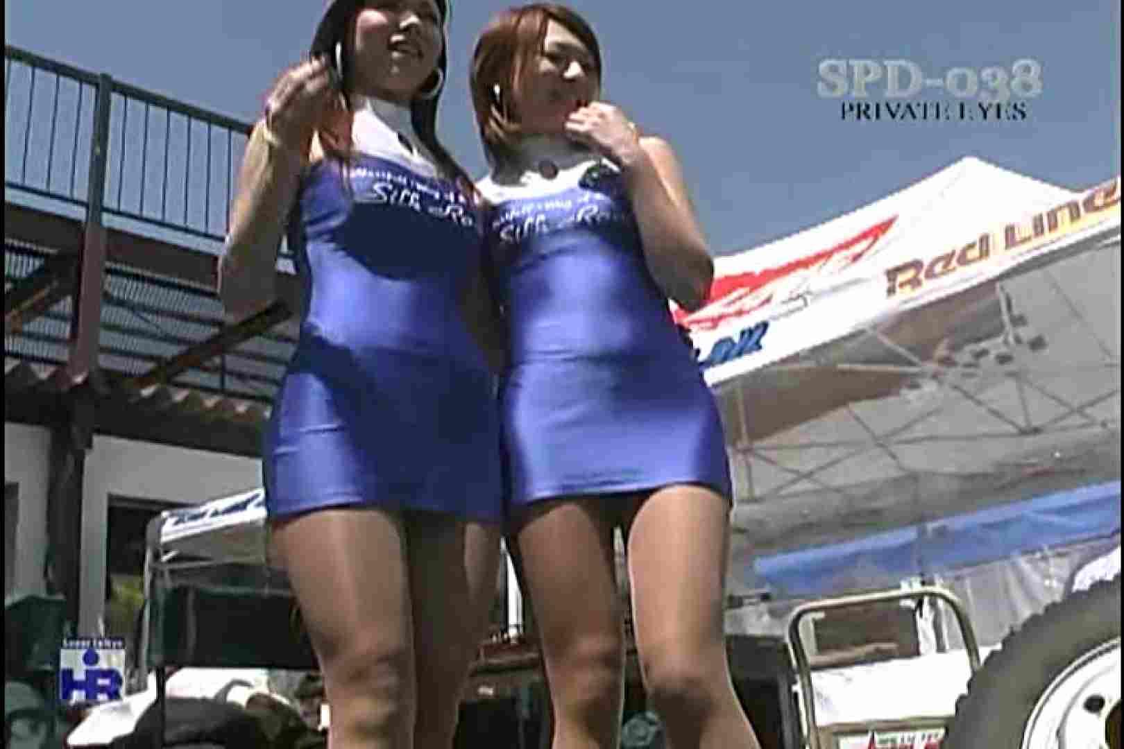 高画質版!SPD-038 サーキットの女神達 仙台ハイランドレースウェイ 高画質  77pic 21