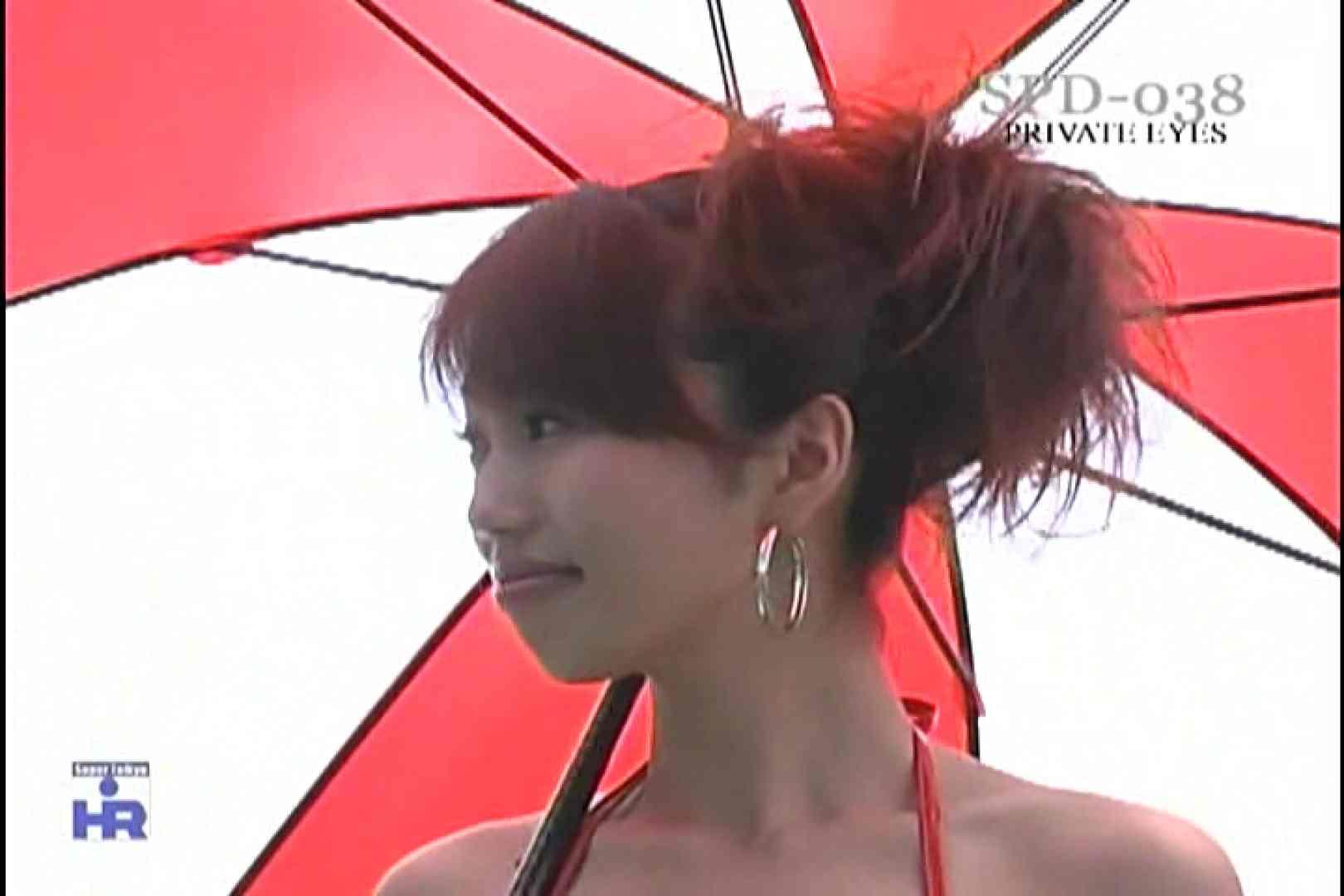 高画質版!SPD-038 サーキットの女神達 仙台ハイランドレースウェイ 高画質 | プライベート  77pic 37