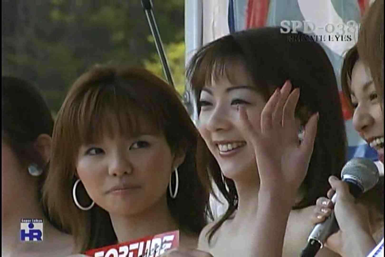 高画質版!SPD-038 サーキットの女神達 仙台ハイランドレースウェイ 名作 性交動画流出 77pic 44