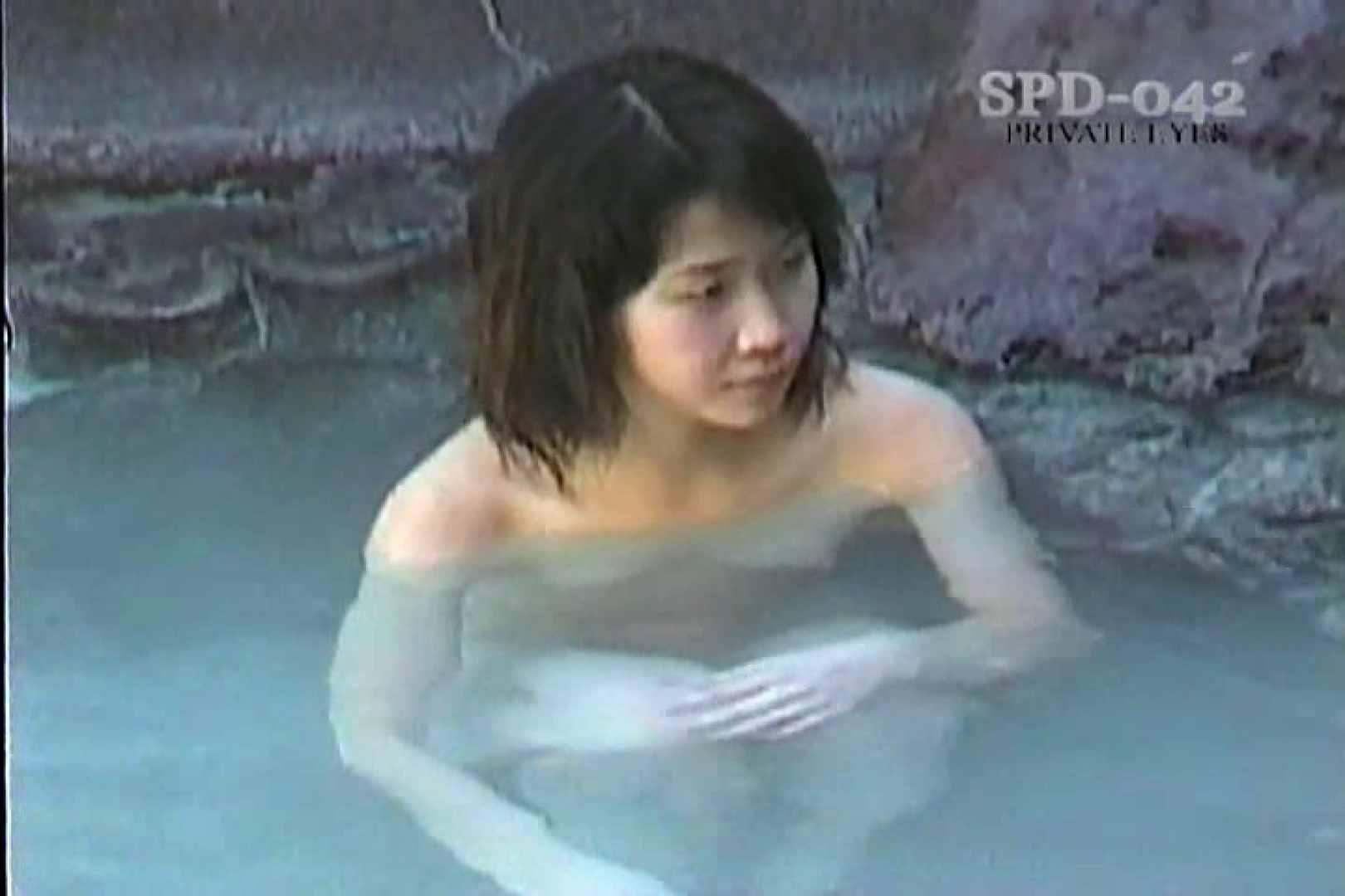 高画質版!SPD-042 新・潜入露天(七番湯) 潜入突撃 オメコ動画キャプチャ 101pic 12