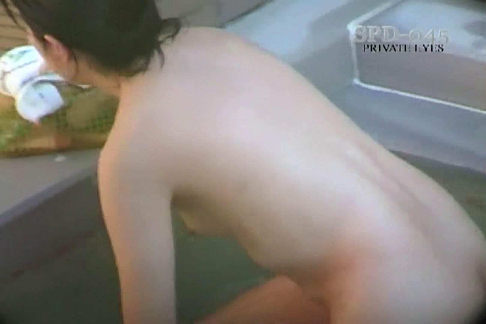高画質版!SPD-045 新・露天浴場 5 露天風呂突入  83pic 12