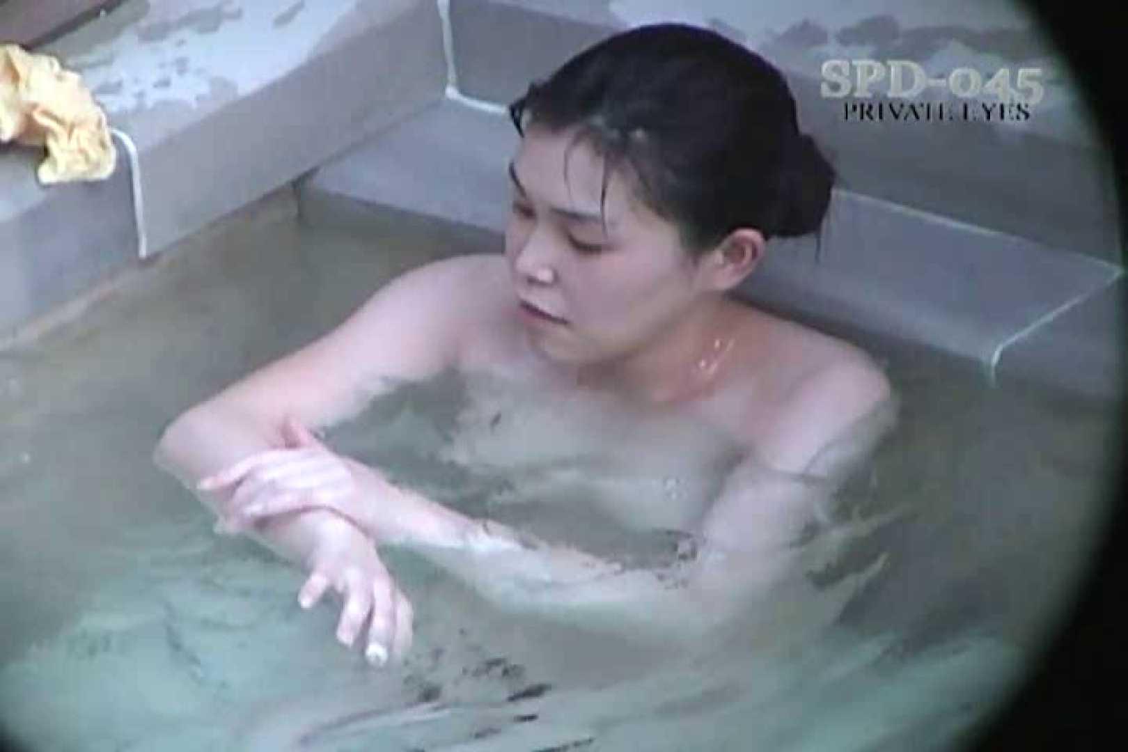 高画質版!SPD-045 新・露天浴場 5 高画質 隠し撮りオマンコ動画紹介 83pic 26