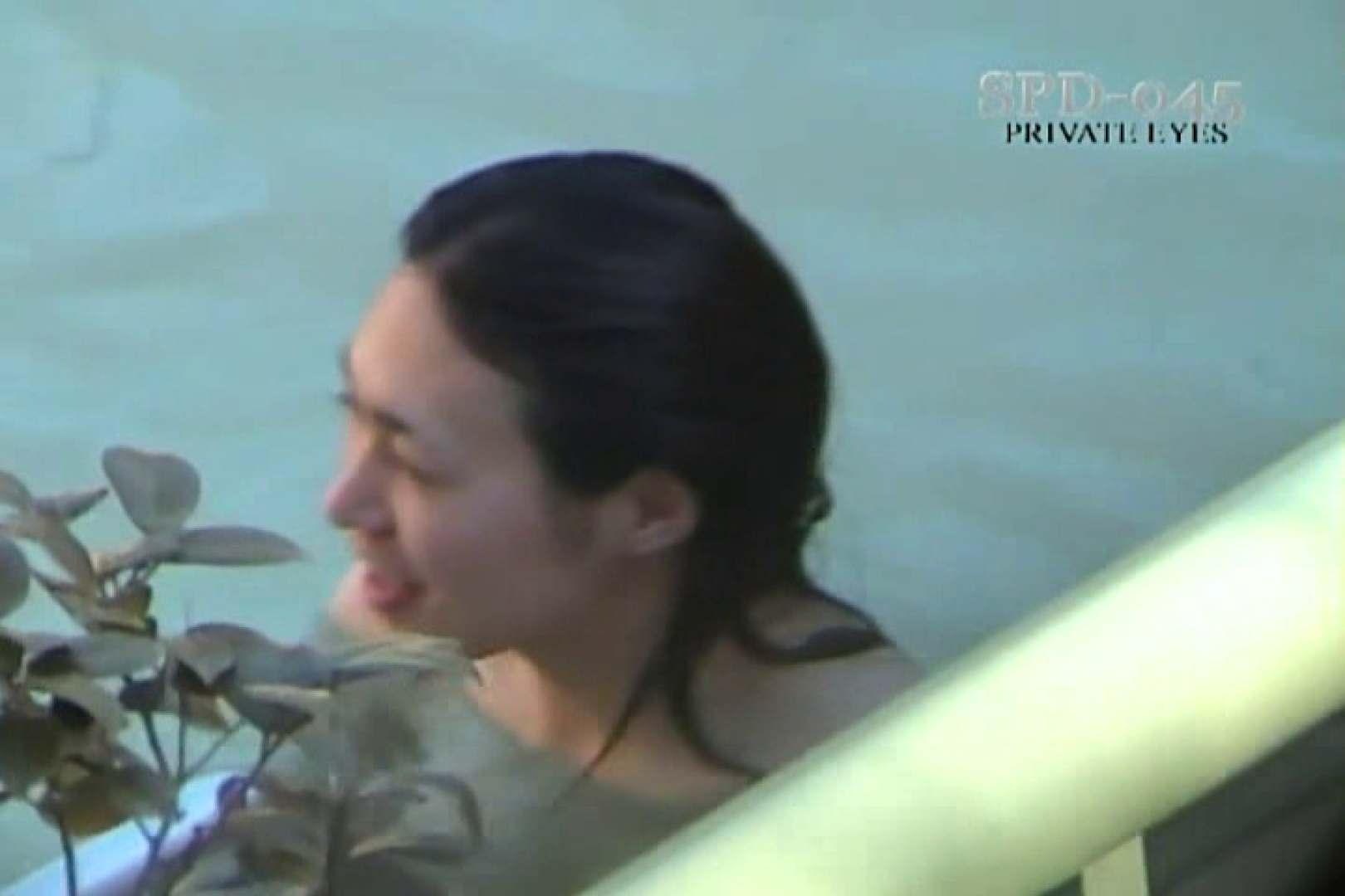 高画質版!SPD-045 新・露天浴場 5 名作 オメコ動画キャプチャ 83pic 31