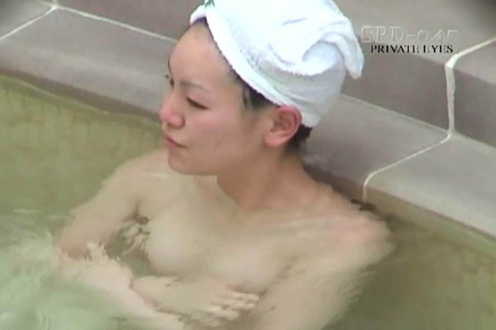 高画質版!SPD-045 新・露天浴場 5 露天風呂突入  83pic 40