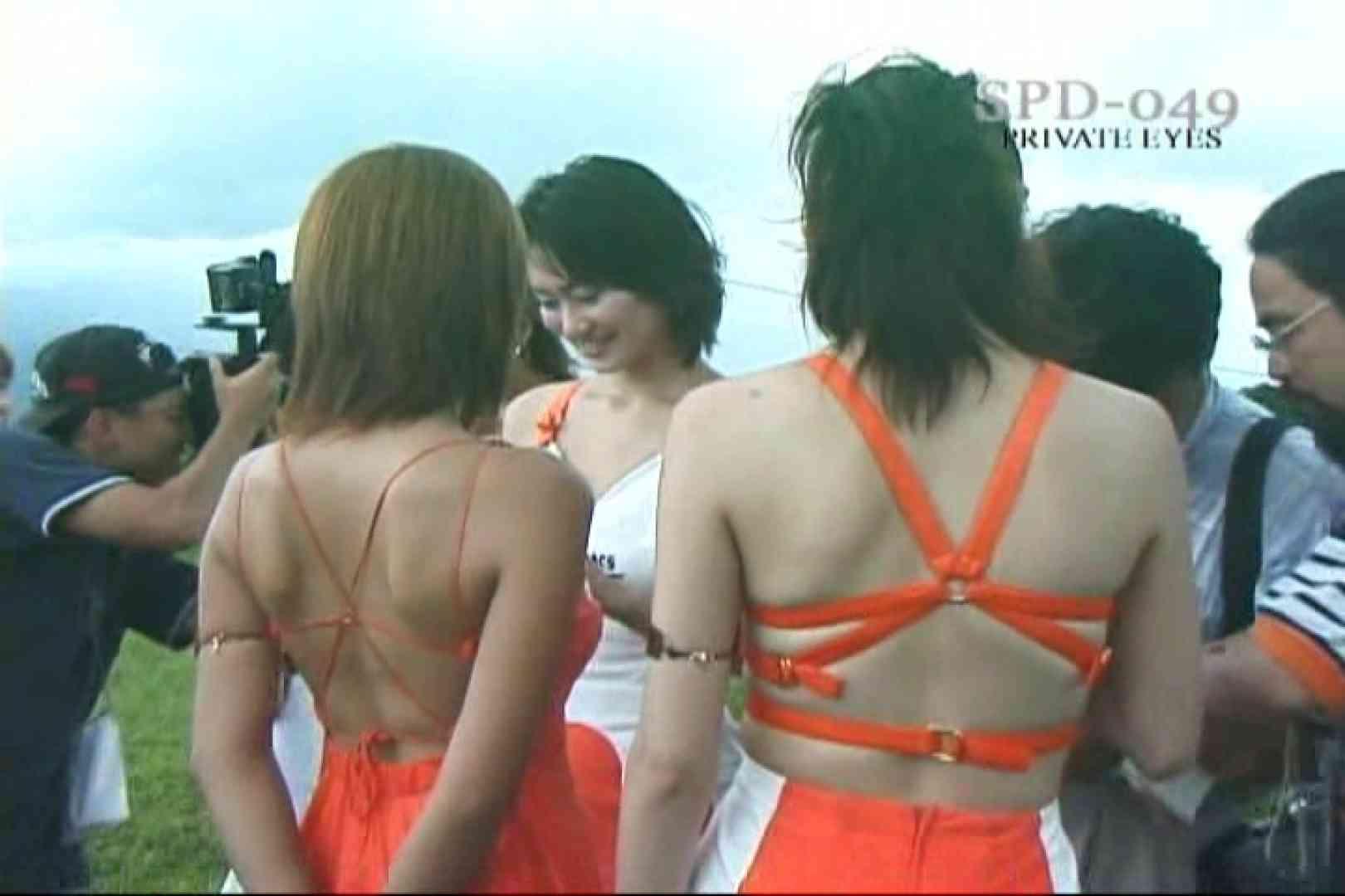 高画質版!SPD-049 サーキットの女神達 99'GT富士第5戦 プライベート  93pic 3