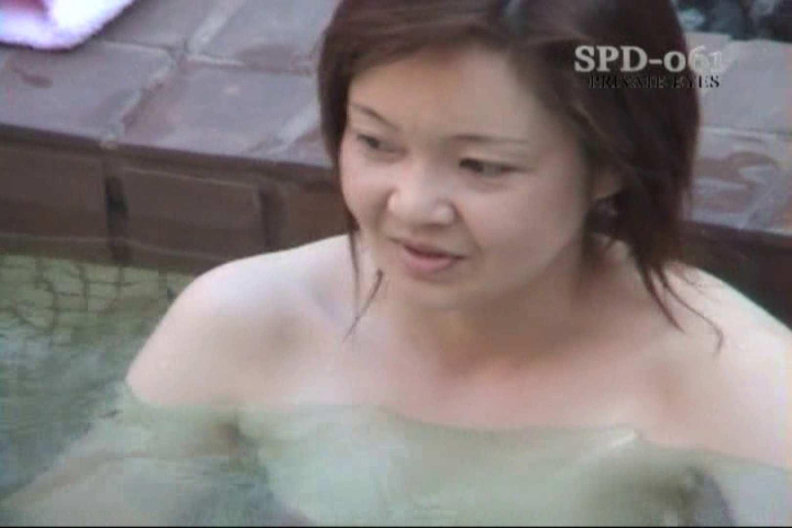 高画質版!SPD-061 新・露天浴場 8 人妻編 露天風呂突入 おめこ無修正動画無料 95pic 17