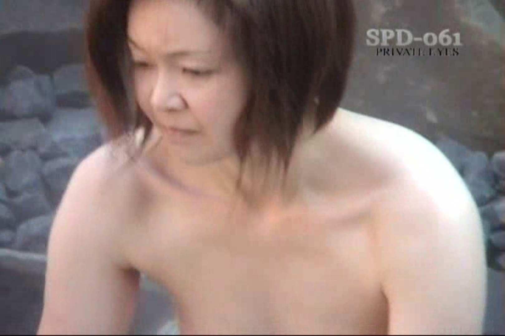 高画質版!SPD-061 新・露天浴場 8 人妻編 高画質 おめこ無修正画像 95pic 18