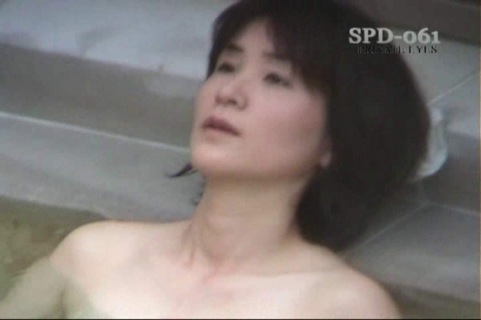高画質版!SPD-061 新・露天浴場 8 人妻編 プライベート | 名作  95pic 41