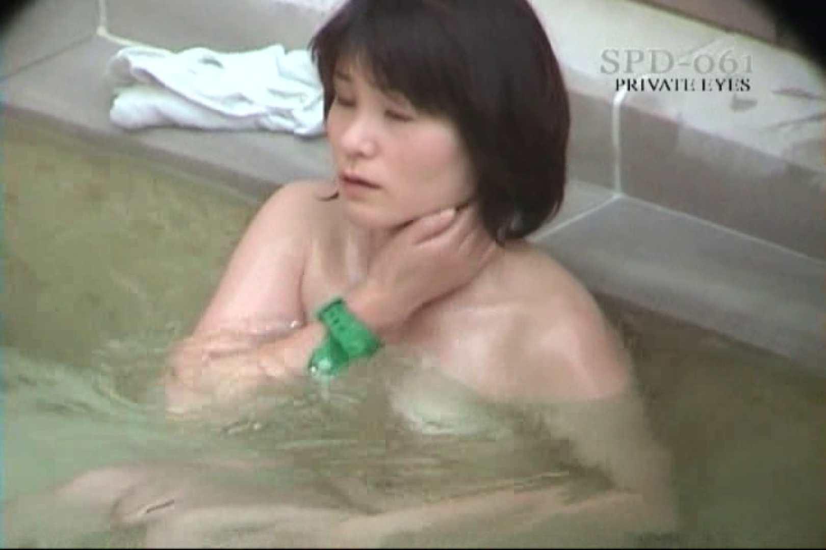 高画質版!SPD-061 新・露天浴場 8 人妻編 高画質 おめこ無修正画像 95pic 43
