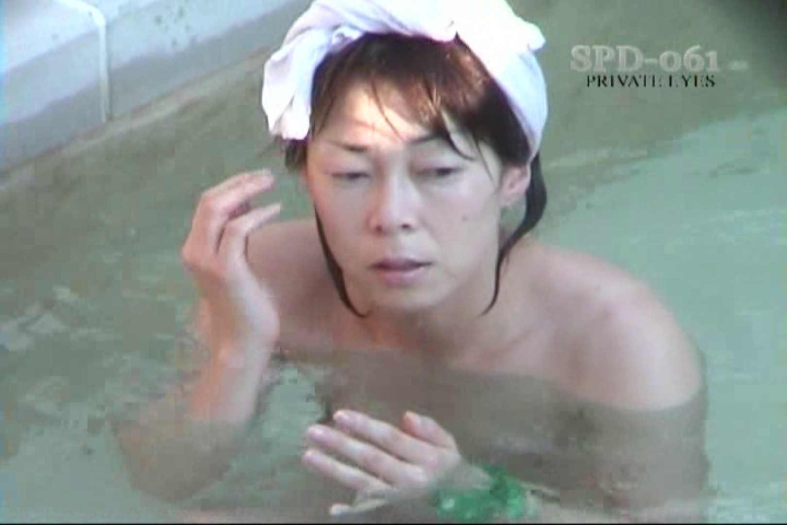 高画質版!SPD-061 新・露天浴場 8 人妻編 高画質 おめこ無修正画像 95pic 48