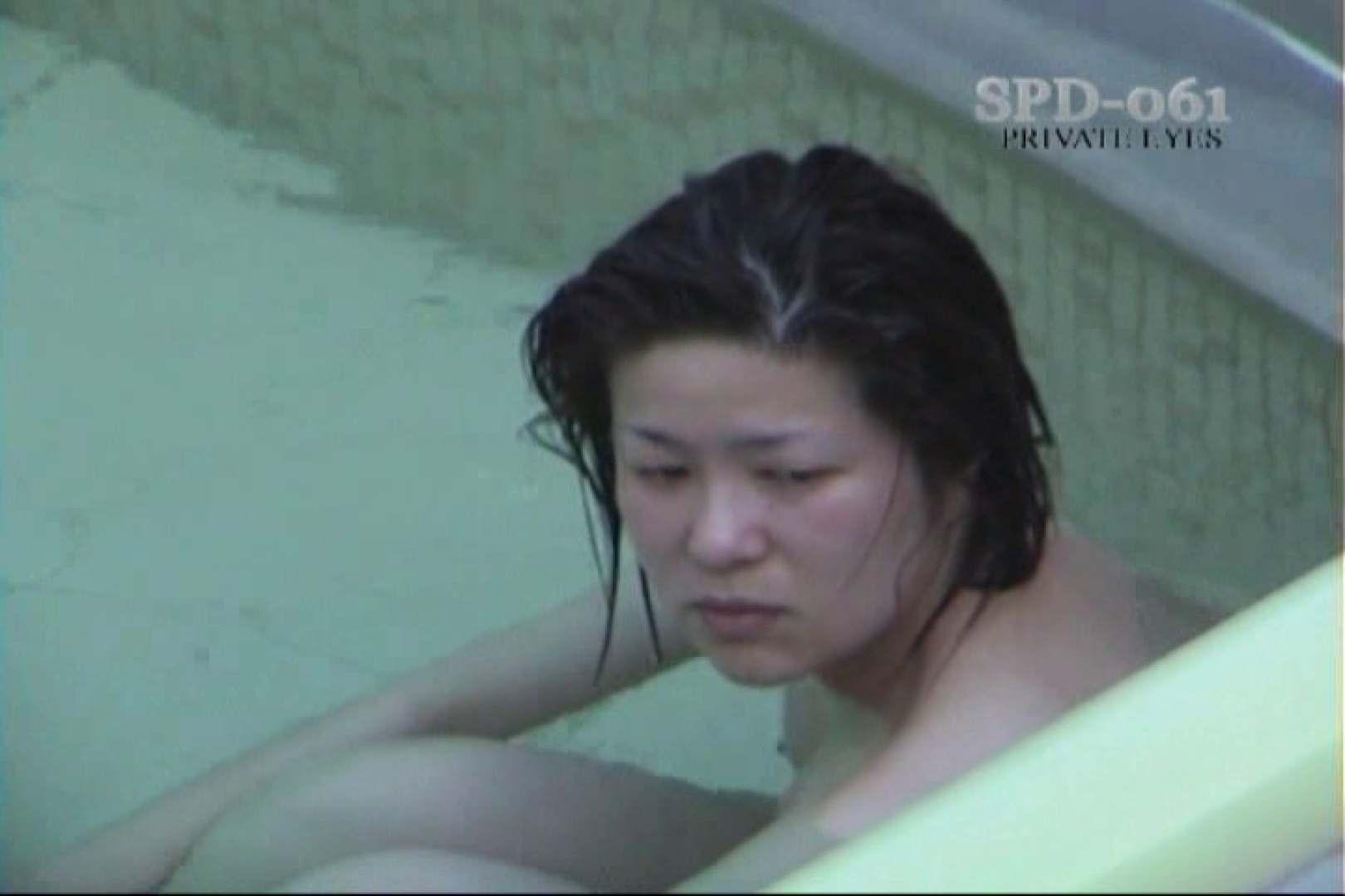 高画質版!SPD-061 新・露天浴場 8 人妻編 プライベート | 名作  95pic 51