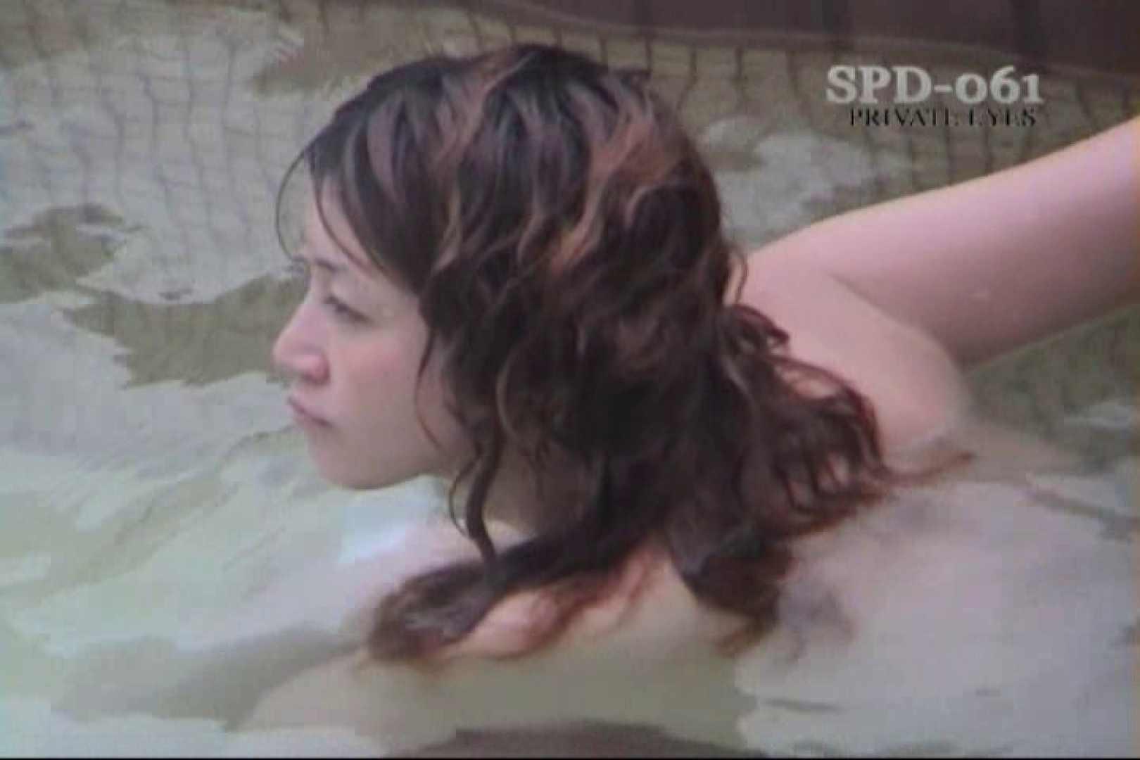 高画質版!SPD-061 新・露天浴場 8 人妻編 プライベート  95pic 95