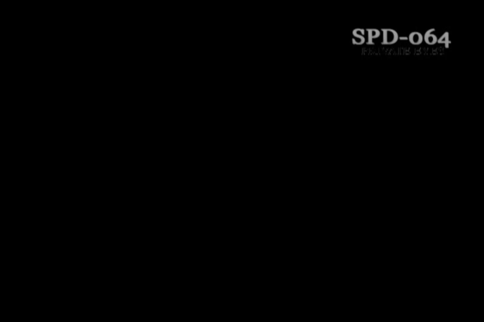 高画質版!SPD-064 盗撮 7 湯乙女の花びら 高画質 オメコ動画キャプチャ 94pic 22