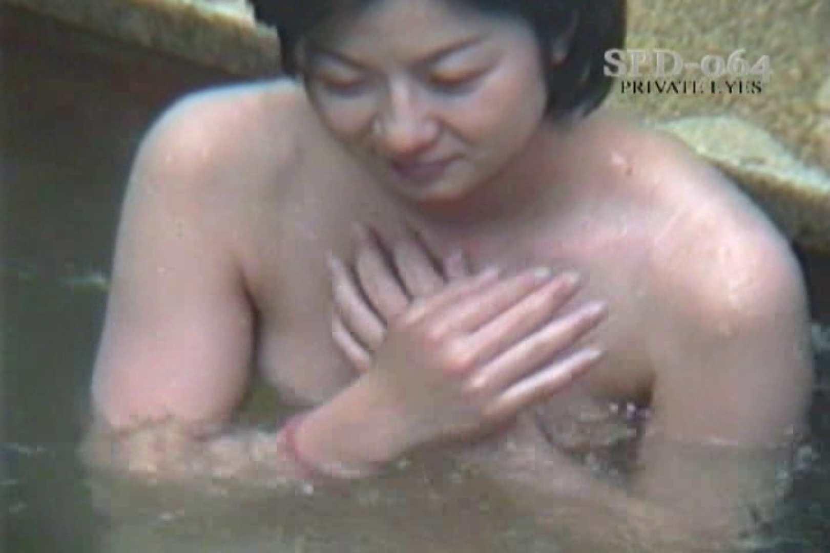 高画質版!SPD-064 盗撮 7 湯乙女の花びら 乙女  94pic 35