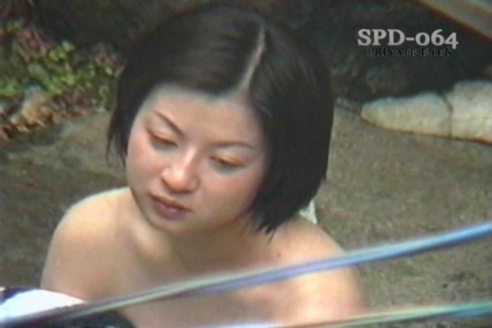 高画質版!SPD-064 盗撮 7 湯乙女の花びら 名作 盗撮動画紹介 94pic 39