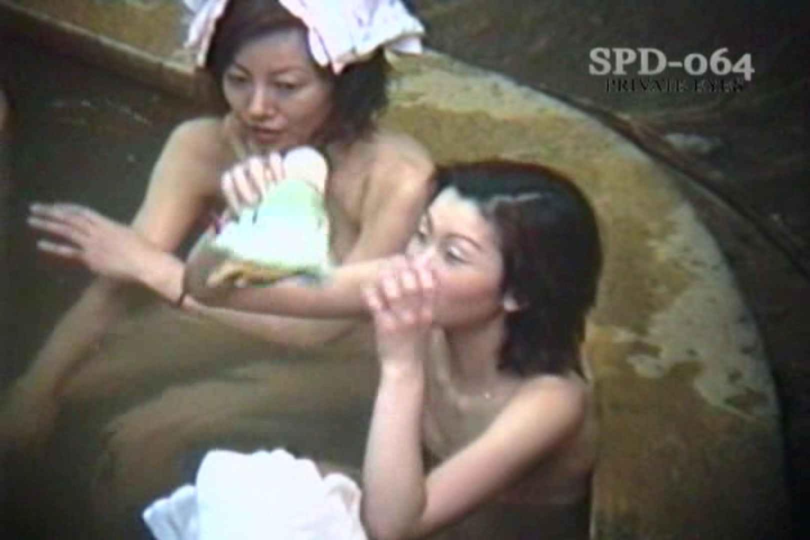 高画質版!SPD-064 盗撮 7 湯乙女の花びら 乙女   盗撮師作品  94pic 46
