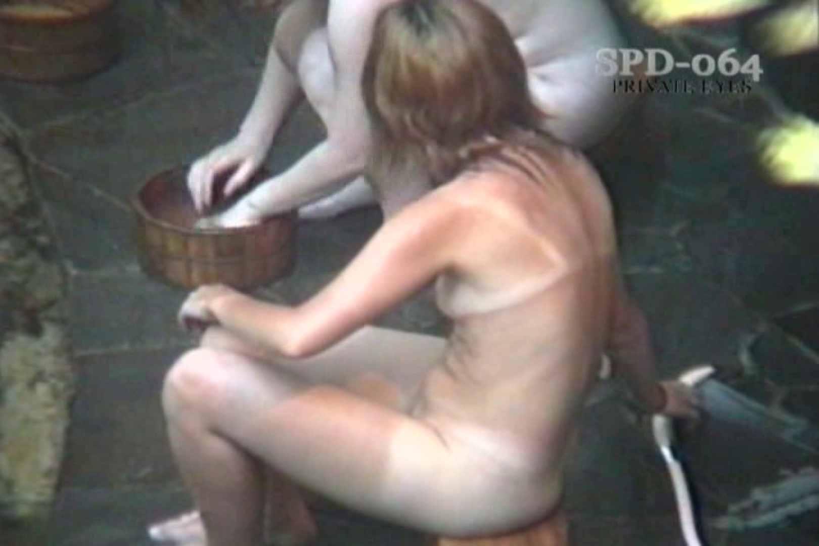 高画質版!SPD-064 盗撮 7 湯乙女の花びら 乙女   盗撮師作品  94pic 66