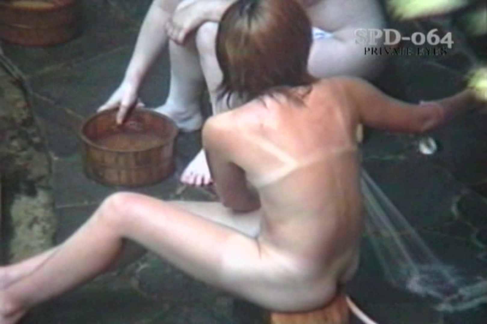 高画質版!SPD-064 盗撮 7 湯乙女の花びら 高画質 オメコ動画キャプチャ 94pic 67