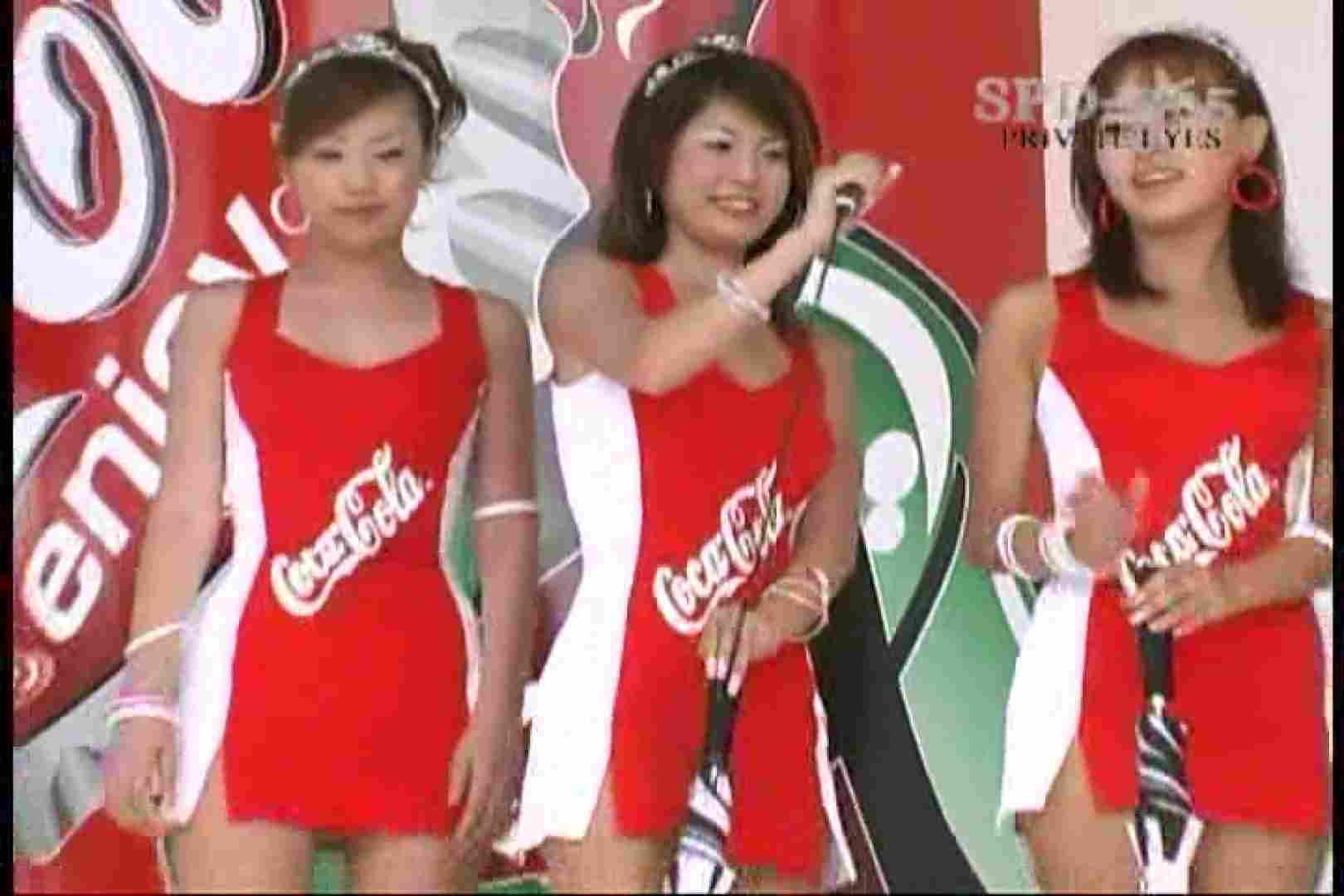 高画質版!SPD-065 サーキットの女神達(鈴鹿8耐) 高画質 | プライベート  106pic 16