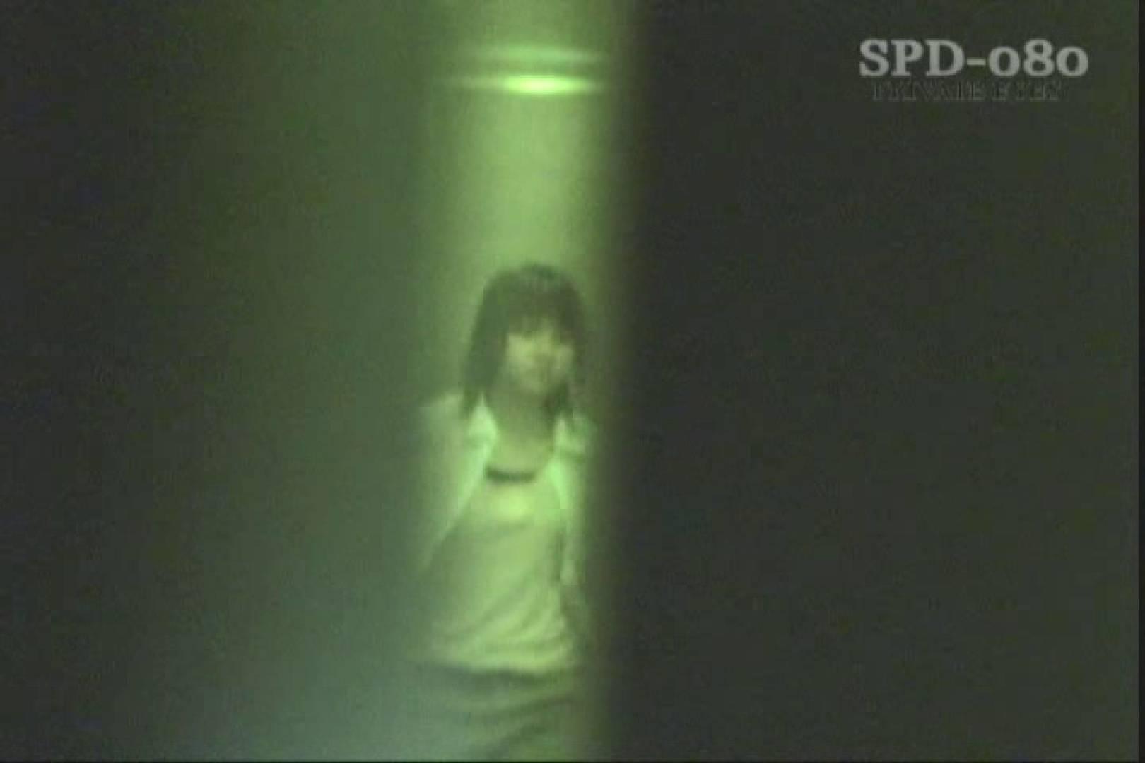 エッチ 熟女|高画質版!SPD-080 盗撮・厠の隙間 2|のぞき本舗 中村屋