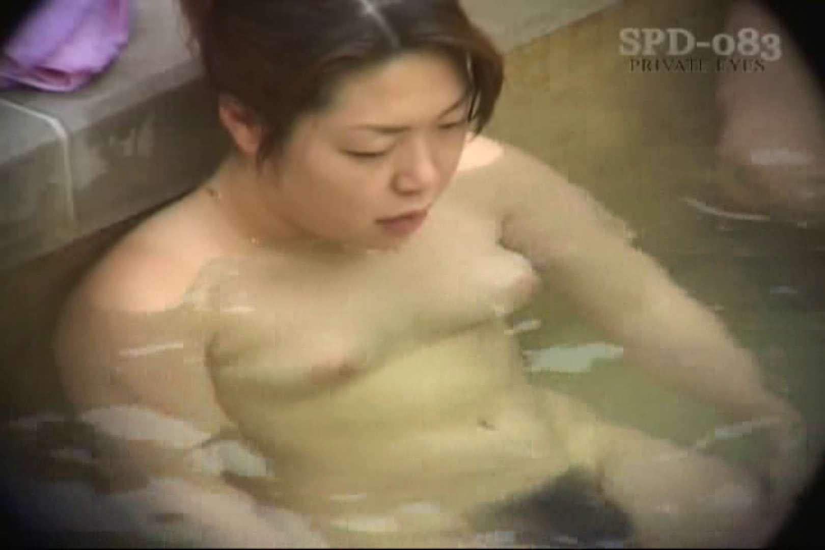 高画質版!SPD-083 露天浴場~総集編~ 名作 覗きおまんこ画像 90pic 59