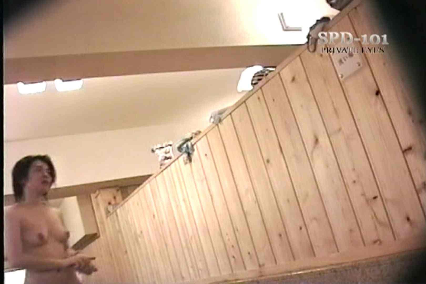 エッチ 熟女 高画質版!SPD-101 透明人間の視線 2 のぞき本舗 中村屋