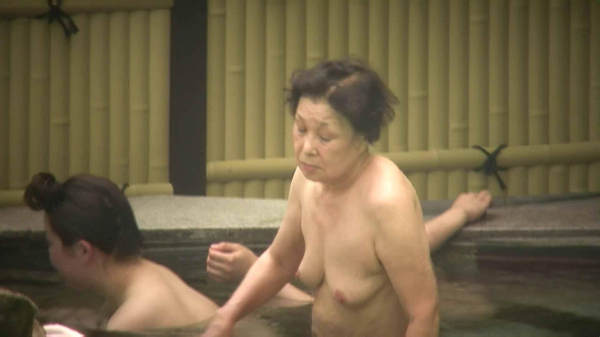 高画質露天女風呂観察 vol.022 入浴隠し撮り  95pic 14